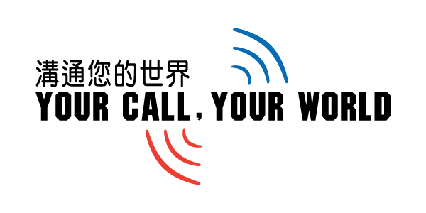 Your Call Your World